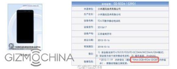151123-Xiaomi-WWKSF-08