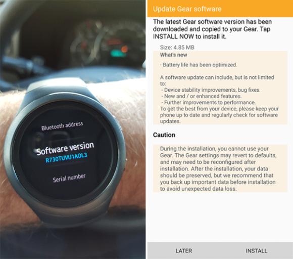 151230-Samsung-Gear-S2-software-update-01
