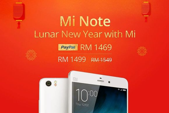 160121-xiaomi-chinese-new-year-sale-2