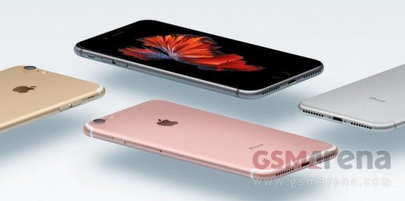 Apple iPhone 7 renders emerge, is missing its audio jack
