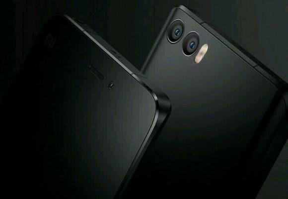 Xiaomi Mi 5s with dual cameras?
