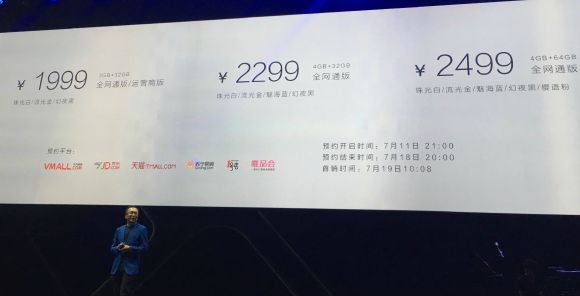160711-honor-8-official-launch-price