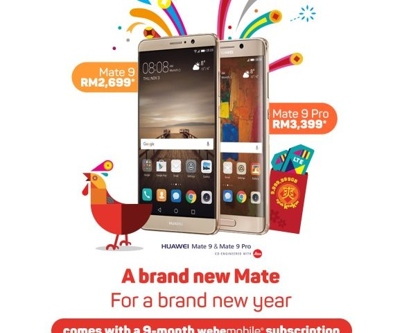 Get a Huawei Mate 9 and enjoy 9,999,999GB data for 9 months!