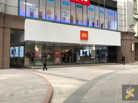 Xiaomi Opens Its First Mi Premium Reseller Store In