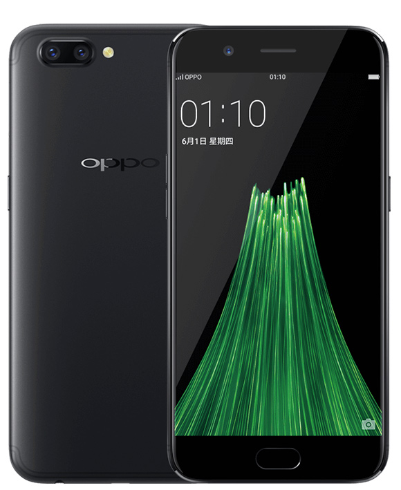 the oppo r11 has dual cameras and qual m s latest