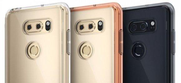 LG V30 leaked design