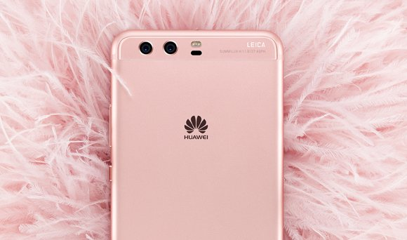 Huawei P10 Plus Limited Edition: Huawei P10 Plus Now Comes In Rose Gold In Malaysia
