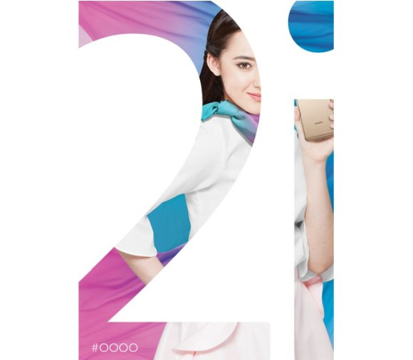 Huawei Nova 2i Malaysia Launch