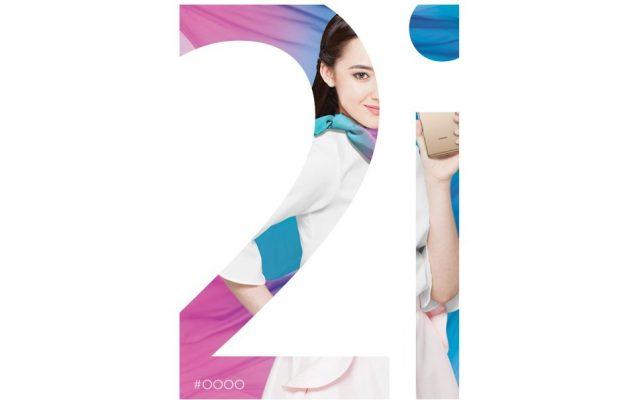 Huawei's four-eyed Nova 2i smartphone is launching in Malaysia soon