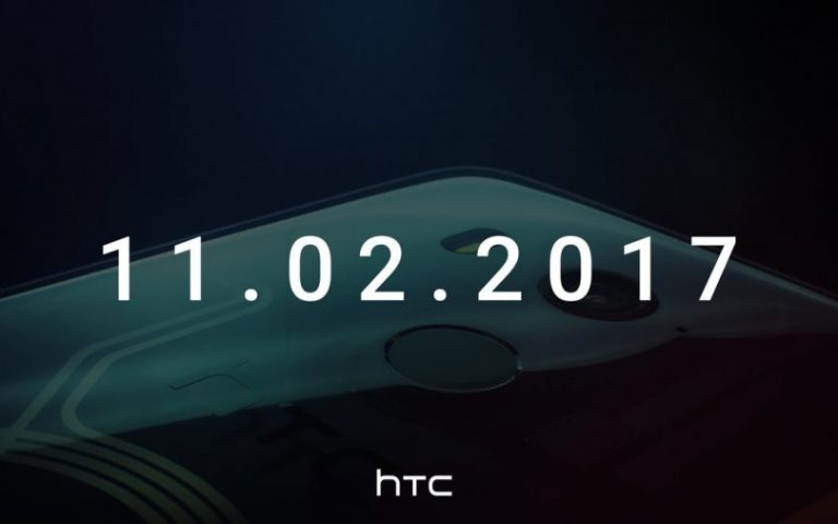 HTC's U11+ will have a translucent variant