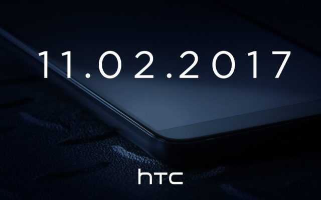 HTC will be unveiling a near bezel-less smartphone this week