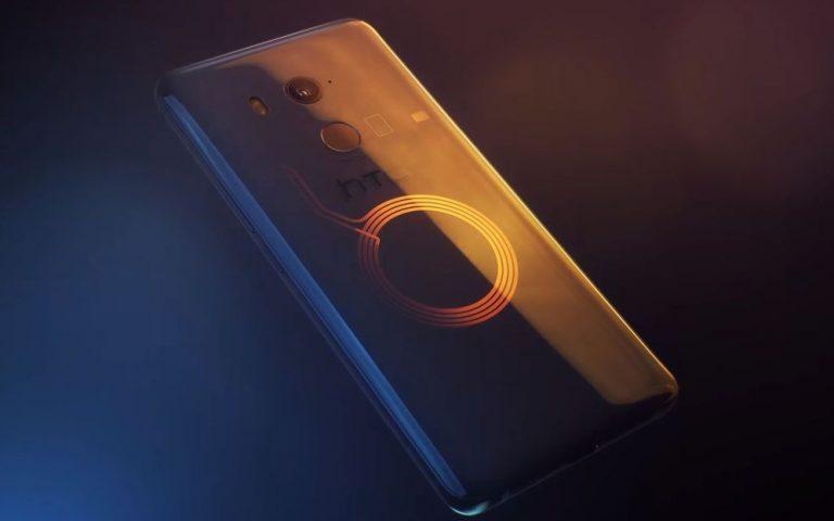 HTC U11+: Plus-sized battery, plus-sized screen, plus-sized awesome