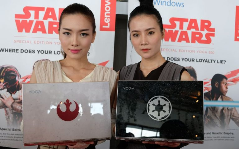 Lenovo's Yoga 920 Star Wars edition is the best way to pledge your allegiance