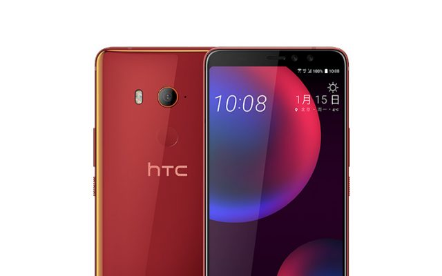 HTC U11 EYEs: A cheaper U11+ with dual-selfie cameras