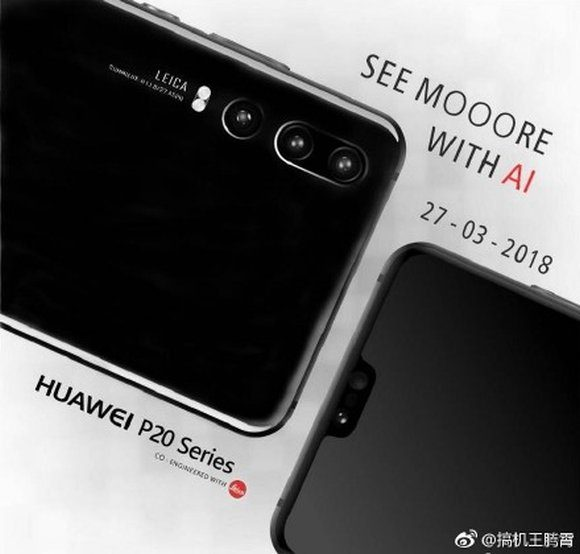 Official Renders of Huawei P20, P20 Lite, and P20 Pro Leaked Online