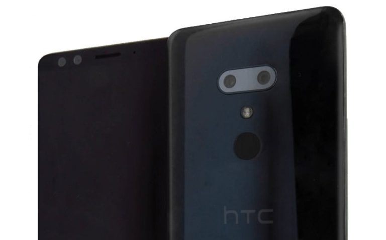 HTC's next flagship smartphone will be the U12+ with quad cameras