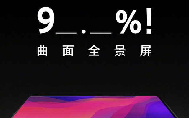 The OPPO Find X might have the most impressive screen yet