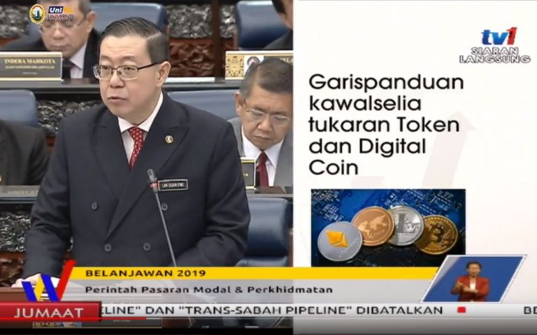 Malaysia Budget 2019: Government to set standards for sale of bitcoin and token exchanges in Malaysia