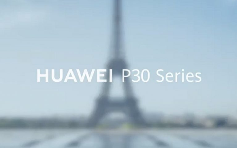CONFIRMED: Huawei P30 launch is taking place in Paris next month