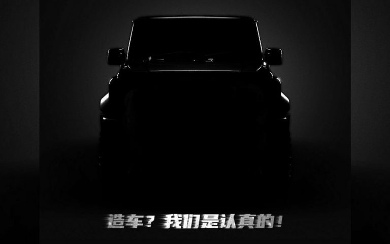 "The ""Xiaomi SUV"" we were expecting is smaller than we thought"