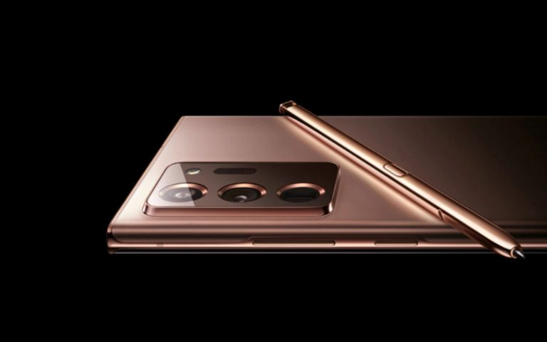 This is the Samsung Galaxy Note 20 Ultra in Mystic Bronze