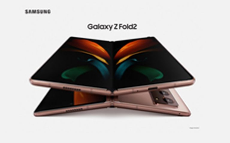 Galaxy Z Fold 2 leak reveals Samsung has fixed one of the Galaxy Fold's biggest problems