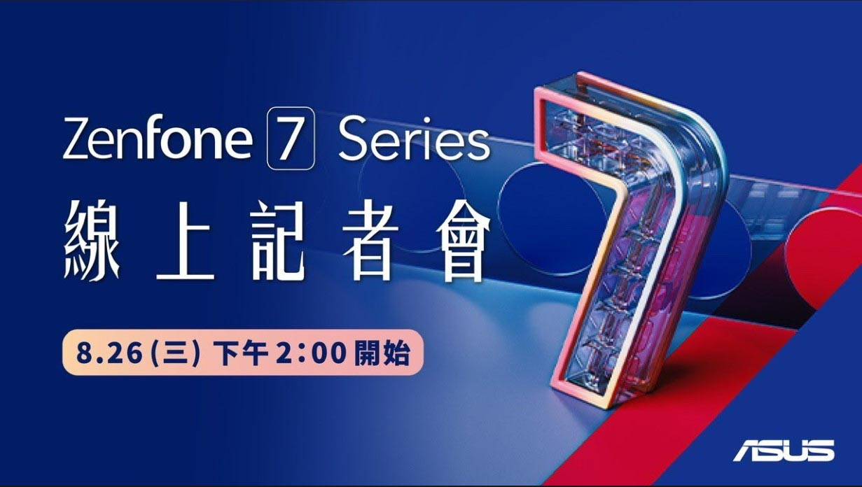Asus Zenfone 7 Series Set To Officially Launch On 26 August 2020