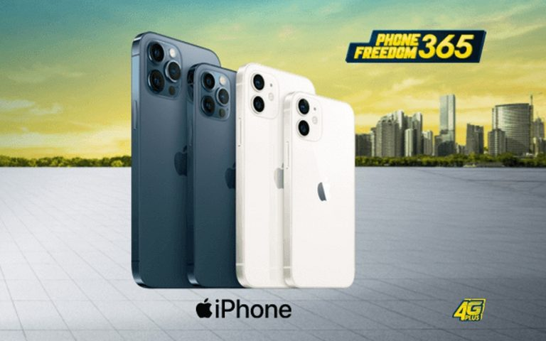 Digi offers iPhone 12 series from RM98/month but don't bother if you're new to Digi